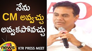 KTR Gives a Clear Statement about His CM Seat in Telangana |KCR Latest Press Meet |TRS Party Updates - MANGONEWS