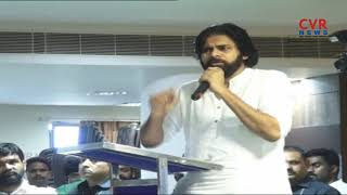 Pawan Kalyan meeting with Auto Drivers | Eluru | CVR News - CVRNEWSOFFICIAL