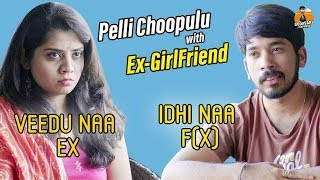 Pelli Choopulu With Ex-Girl friend | Godavari Express | CAPDT | 4K - YOUTUBE
