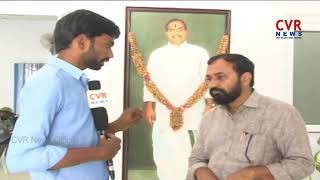 YCP Leaders Sensational Comments on CM Chandrababu Over Assembly Monsoon Sessions | CVR News - CVRNEWSOFFICIAL