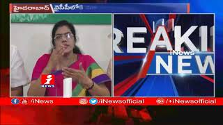 Congress Leader Killi Kruparani All Set to Join YSRCP | To Meet YS Jagan Tomorrow | iNews - INEWS