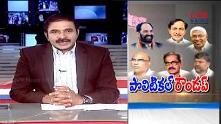 Nizam Sugar Factory issue in Telangana politics | Political Roundup | CVR News - CVRNEWSOFFICIAL