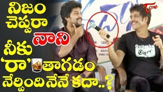 Nagarjuna FUNNY Comments on Nani | DevaDas Movie Press Meet | Rashmika Aakanksha | TeluguOne - TELUGUONE