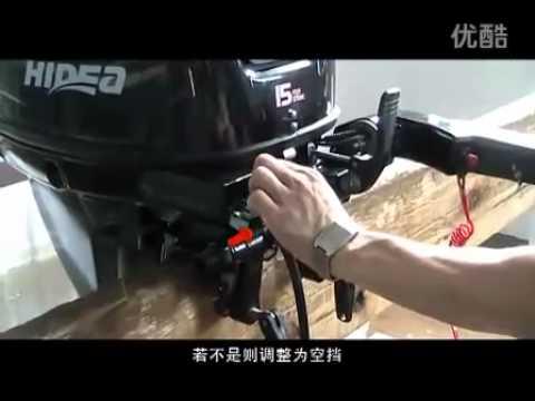 замена масла в четырехтактном лодочном моторе видео
