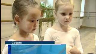 Как живёт детская танцевальная студия