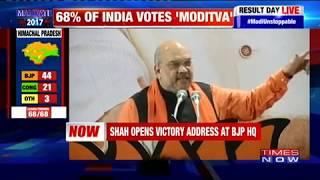 Amit Shah Talks To Delhi Party Workers Over BJP's Resounding Win In Gujarat - TIMESNOWONLINE