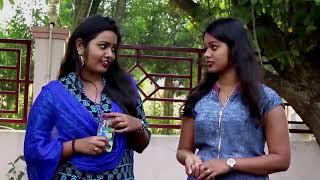 E Rojullo Prema prayanam Telugu short film trailer - YOUTUBE