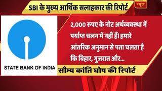 Cash Crunch: THIS IS WHY ATMs are going cashless - ABPNEWSTV