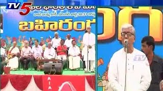 Tripura CM Manik Sarkar Criticise Modi | Warangal Agriculture Meet : TV5 News - TV5NEWSCHANNEL