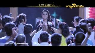 Nee Jathaga Nenundali Naa Pranama song release trailer - idlebrain.com - IDLEBRAINLIVE