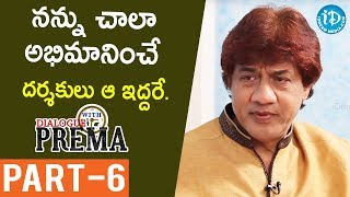 Cartoonist Mallik Exclusive Interview - Part #6 | Dialogue With Prema | Celebration Of Life - IDREAMMOVIES