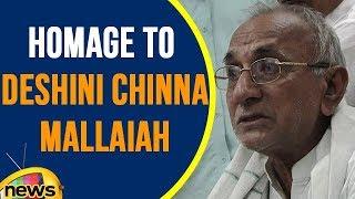 Speaker Madhusudhana Chary Pays Homage To Ex-MLA Deshini Chinna Mallaiah | Mango News - MANGONEWS