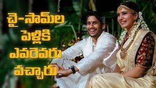 Naga Chaitanya Samantha Hindu wedding || #ChaywedsSam || #ChaySamWedding || Indiaglitz Telugu - IGTELUGU
