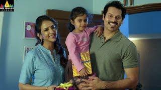 Budugu Movie Scenes | Lakshmi Manchu & Sreedhar Rao Surprise to Bunny | Sri Balaji Video - SRIBALAJIMOVIES