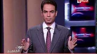 بالفيديو.. المسلماني: داعش يطبق نظرية «الإرهاب والكباب» لتمدد نفوذها