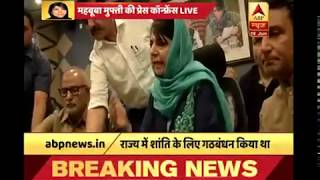 ABP News is LIVE | BJP Press Conference Live Updates | BJP Ends Alliance With PDP - ABPNEWSTV