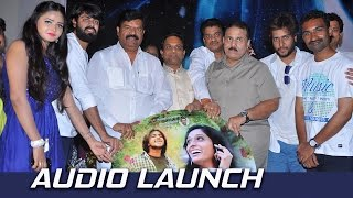 Shalini Movie Audio Launch | Roopesh Shetty | Ramya | TFPC - TFPC