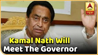 I will meet the governor tomorrow at 10:30 am: Kamal Nath - ABPNEWSTV