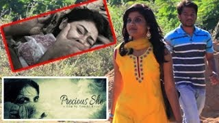 Precious She || Telugu Short Film || By Vamshi Krisz - YOUTUBE