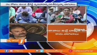 I'm Dead Against Casting Couch | Nagababu Emotional Replay To Sri Reddy Comments | iNews - INEWS