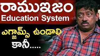 ఎగ్జామ్స్ ఉండాలి కానీ...... ! | RGV on Education System | Ramuism Reloaded | Swapna | Tvnxt Hotshot - MUSTHMASALA
