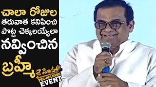 Comedian Brahmanandam Hilarious Speech @ Jai Simha Movie Pre Release Event | TFPC - TFPC