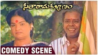 Seetharama Kalyanam Comedy Scene | Balakrishna | Rajini | Jaggaya | Superhit Telugu Movies - RAJSHRITELUGU