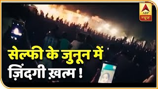 Amritsar: Victims were shooting video of Ravan Dahan when train accident took place - ABPNEWSTV