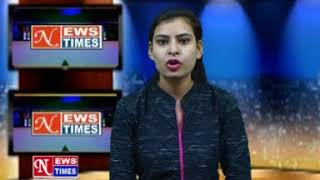 NEWS TIMES JAMSHEDPUR DAILY HINDI LOCAL NEWS DATED 22 3 18,PART 1 - JAMSHEDPURNEWSTIMES