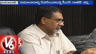 RBI approved waiving of farmers crop loans - V6NEWSTELUGU