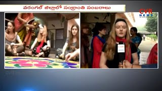 Sankranti Celebrations : Foreign Womens Participated in Festival | Warangal | CVR News - CVRNEWSOFFICIAL