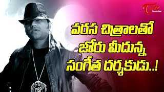 No Stopping For This Ace Composer #FilmGossips - TELUGUONE