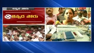 మోడీ మార్క్ | Karnataka Results : Today Is A Historic Day - Minister Nirmala Sitharaman | CVR News - CVRNEWSOFFICIAL