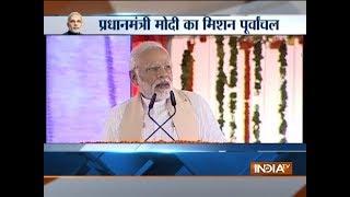 Mirzapur: PM Modi dedicates Bansagar canal project to the nation - INDIATV