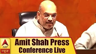 It was not a confused mandate since BJP fell short of just 7 seats: Amit Shah - ABPNEWSTV