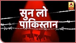 Kavi Sammelan 2019: Poets pay tribute to Pulwama martyrs - ABPNEWSTV