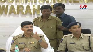 New Democracy Party Member Surrender to Warangal CP Vishwanath Ravinder | CVR News - CVRNEWSOFFICIAL