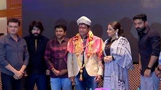 NTR Kathanayakudu - Bangalore Press Meet Full Video | Balakrishna , Yash , Puneeth Rajkumar | TFPC - TFPC