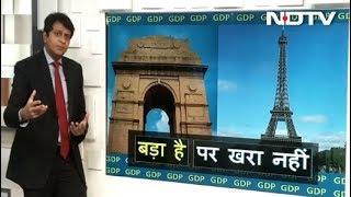 सिंपल समाचार :  बड़ा है पर खरा नहीं - NDTVINDIA