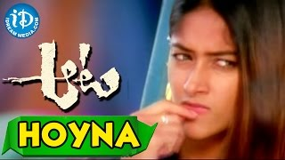 Aata Movie - Hoyna Song || Siddharth Narayan, Ileana || V.N. Aditya || Devi Sri Prasad - IDREAMMOVIES