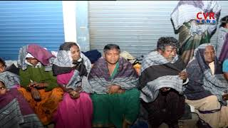 GHMC Officials Distributed Blankets to the Homeless People in Hyderabad City | CVR News - CVRNEWSOFFICIAL