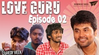 """Love Guru"" Episode 02 - Telugu Short Film Comedy Latest 2015 - YOUTUBE"
