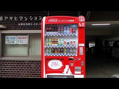 Japandaman & Japanese vending machines