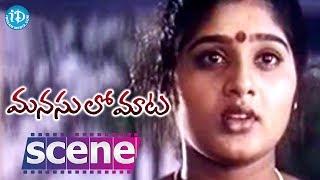 Manasulo Maata Movie Scenes - Mahima Choudhary Personally Goes To Srikanth's House || Jagapathi Babu - IDREAMMOVIES