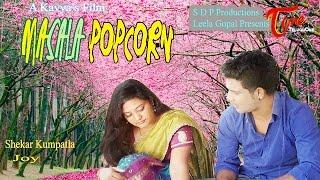 Masala Popcorn | Latest Telugu Short Film | By Sripathi Sai Kavyasri - TELUGUONE