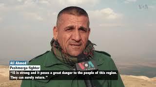 :Kurdish Peshmerga Warn IS Taking Refuge on Northern Iraq Mountain Range - VOAVIDEO