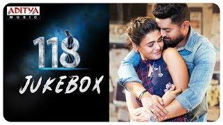 118 Full Songs Jukebox || Nandamuri Kalyan Ram, Nivetha Thomas, Shalini Pandey || Guhan K.V. - ADITYAMUSIC