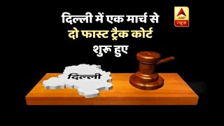 Master Stroke: Out of 48956 MPs, 1765 have criminal cases against them - ABPNEWSTV