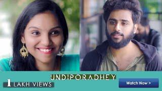 Undiporadhey Latest Telugu Short Film  2019 with subtitles || Directed by Shyam Ananth - YOUTUBE
