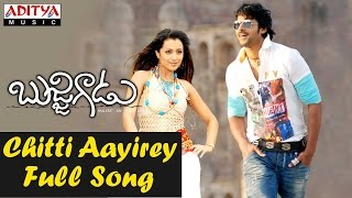 Chitti Aayirey Full Song II Bujjigadu Movie II Prabhas, Trisha - ADITYAMUSIC